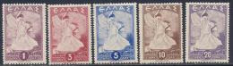 Greece, Scott # 459-63 Mint Hinged Glory, 1945 - Unused Stamps