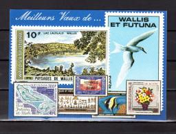"2 Scans / Carte Maximum De 1991 "" PERE NOEL / RENNES - MATA-UTU Le 16-12-1991 N° YT 423. Parf état. CM - Maximum Cards"