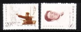 PRC China 1985 Xu Beihong Painter J114 MNH - 1949 - ... Repubblica Popolare