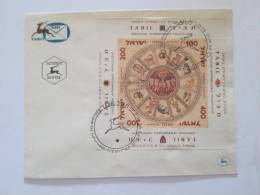 ISRAEL1957 TABIL   FDC - Covers & Documents