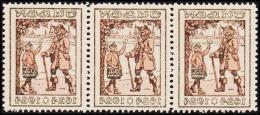 1924. JULEN. 3-strip With Print On Back. Unusual. (Michel: 1924) - JF128418 - Non Classés