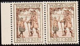1924. JULEN. Pair With Print On Back. Unusual. (Michel: 1924) - JF128419 - Non Classés