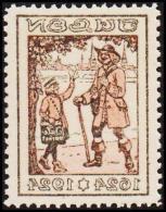 1924. JULEN. With Print On Back. Unusual. (Michel: 1924) - JF128413 - Non Classés