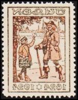 1924. JULEN. With Print On Back. Unusual. (Michel: 1924) - JF128420 - Non Classés