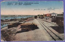 BOSANSKI BROD - Parobrodarska Stanica  ( Bosnia ) * Travelled 1943. * Schiffstation * The Steamship Station - Bosnia And Herzegovina
