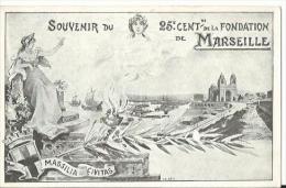 Souvenir Du 25° Centenaire De La Fondation De Marseille - Non Classés