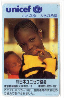 TELECARTE JAPON UNICEF - Otros