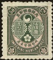 Korea Scott #31, 1900, Hinged - Korea (...-1945)