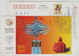 Propitious Elephant Wood Carving Handcraft,China 2002 New Year Greeting Advertising Pre-stamped Card - Elephants