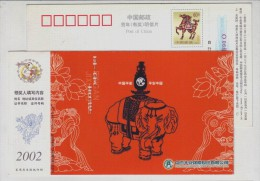 Propitious & Safety Elephant,China 2002 Ping'an Insurance Company New Year Greeting Pre-stamped Card - Elephants