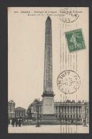 DF / SUR CPA DE PARIS / TP 159 TYPE SEMEUSE / OBL. PARIS 5 JANV 23 GARE DE L'EST / CACHET ARRIVÉE BOUILLY AUBE - Covers & Documents