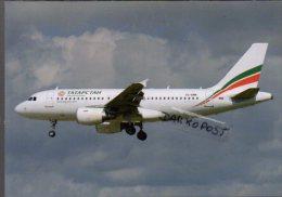 Airbus A319-114 Aircraft Tatarstan Airlines  A 319 Avion Air Aviation A319 Airplane A-319 Luft Barcelona - 1946-....: Moderne