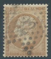 Lot N°29150   Variété/n°21, Oblit étoile Chiffrée 22 De PARIS ( R. Taitbout ), Filet SUD - 1862 Napoléon III
