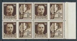 1942 REGNO PROPAGANDA DI GUERRA 30 CENT QUARTINA MNH ** - VA13-6 - 1900-44 Victor Emmanuel III.