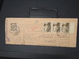 EGYPTE- Bulletin D 'expédition  En 1952 à Voir Lot P5661 - Covers & Documents