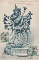 HANOI - N° 3058 - ART TIBETAIN - ECOLE FRANCAISE D´EXTREME ORIENT - CIVA DIEU CREATEUR ET DESTRUCTEUR TENANT SON EPOUSE - Viêt-Nam