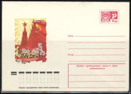 RUSSIA USSR Stamped Stationery Ganzsache 11878 1977.02.15 May Day Celebration - 1970-79