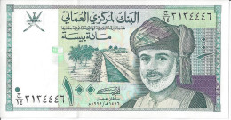 OMAN - 100 Baisa 1995 UNC - Oman