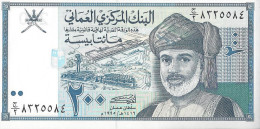 OMAN - 200 Baisa 1995 UNC - Oman