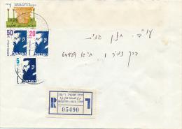 ISRAEL - 1989, GAZA STRIP , 3sprachiger R-Zettel - Cartas