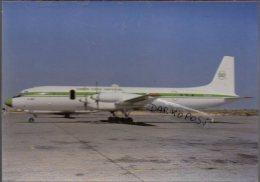 Ilyushin IL-18TD Airways IL 86 Santa Cruz Imperial Airlines IL.18 Aereo Avion Aircraft Aviation IL18 Sharjah - 1946-....: Era Moderna