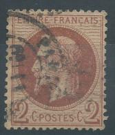 Lot N°29181   N°26 , Oblit Cachet à Date De PARIS - 1863-1870 Napoleon III With Laurels