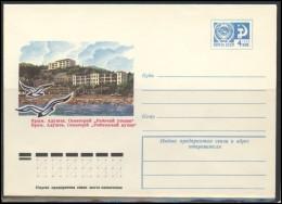 RUSSIA USSR Stamped Stationery Ganzsache 11937 1977.03.09 UKRAINE Crimea Alushta Birds - 1970-79