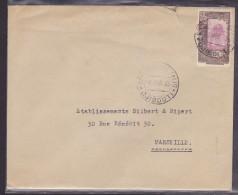Cote Des Somalis - Lettre - Lettres & Documents