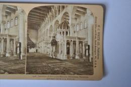 Photographie XIXème Vue Stéréoscopique Interior Of The Great Mosque Damascus, Palestine - Photos Stéréoscopiques