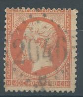 Lot N°29217   Variété/n°23, Oblit GC 2046B LILLE-WAZEMMES (57), Ind 3, Grille Blanche Face Au Frond - 1862 Napoleone III