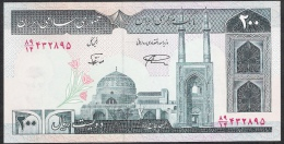 IRAN P136d  200 RIALS 1982 Signature 15e WMK=KHOMEINI  UNC. - Iran