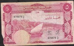 YEMEN D.R. P8a 5 DINARS 1984  GOOD Corner Missing - Yémen
