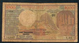 CAMEROUN P16d  1000 FRANCS   1982     FINE - Cameroun