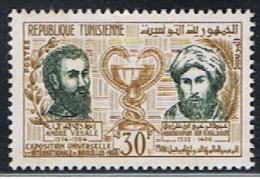 TUN 143** YVERT 454** 1958** NEUF - Tunisia