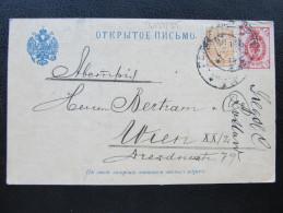 Korrespondenzkarte Rostow Am Don 1910 - Wien ///  D*16472 - 1857-1916 Imperium