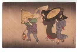 Illustrateur Estampe Japonaise Tokyo Parapluie Ombrella - Non Classés