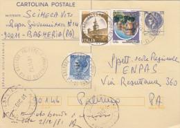 BAGHERIA  23.11.1981 /  PALERMO - Card _ Cartolina Da Lire 120 + 70 + 10 + Siracusana Lire 60 - 6. 1946-.. Repubblica