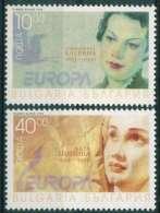 Europa CEPT 1996 BULGARIA Famous Women - Fine Set MNH - Nuovi