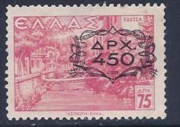 Greece, Scott # 505 Unused Edessa, Surcharged, 1947, Traces Of Gum - Unused Stamps