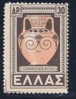 Greece, Scott # 507 MNH Dodecanese Vase, 1947 - Greece