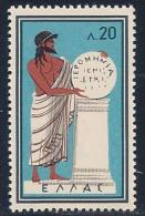 Greece, Scott # 677 MNH Olympics, 1960 - Unused Stamps