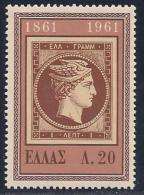 Greece, Scott # 721 MNH Hermes Stamp, 1961 - Unused Stamps