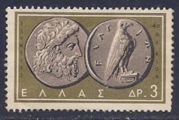 Greece, Scott # 754 Unused Gum Traces Coins, 1963 - Unused Stamps