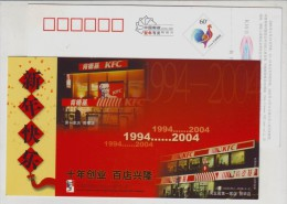 From No.1 To No.100 Chain Store,China 2004 Tianjin KFC Fast Food Restaurant Company Advertising Pre-stamped Card - Alimentazione