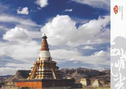 China - Tholing Monastery, Zanda County Of Tibet - Tibet