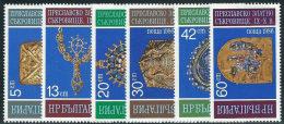 Bulgaria 1986 Nuovo** - Mi.3480/5  Yv.3017/22 - Bulgaria