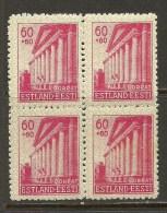 Estland Estonie Estonia 1941 Ocupation 4-block MNH - Estonia