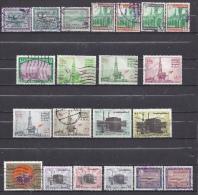 ARABIE SAOUDITE - Yvert - Lot De 21 Timbres Différents - Cote 13,65 € - Voir N° Ci-dessous - Sellos
