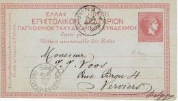 JEUX OLYMPIQUES 1896 ENTIER TÊTE D'HERMES CACHET ATHÈNES 1 DU 3 MAI 1896 - 1896 Erste Olympische Spiele