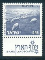 Israel - 1971, Michel/Philex No. : 530 With 1  Phosphorstripe - MNH - *** - Full Tab - Israel